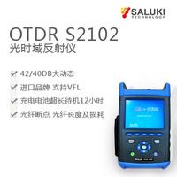 台湾思禄克S2102/OTDR光时域反射仪/光纤寻障仪