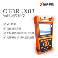 台湾思禄克OTDR光时域反射仪JX03