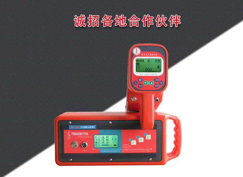TAM3000地下管线探测仪