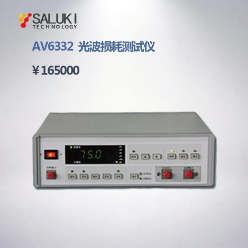 思禄克SAV6332光回波损耗测试仪