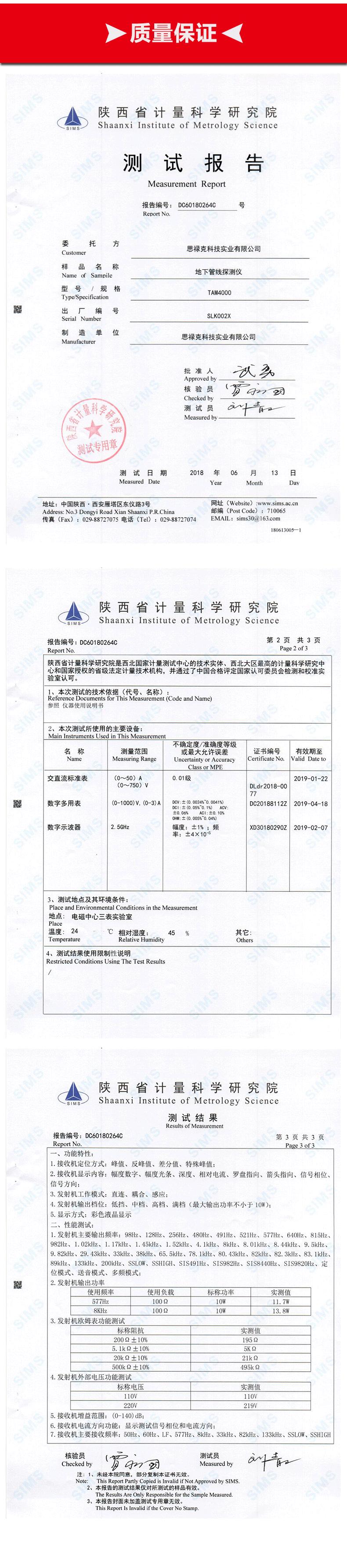 产品内页234_07.png